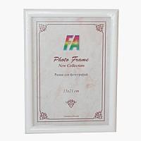 Фоторамка 15х21 Радуга, цвет - белый (р21 (белый)) - Фотолаборатория Печатник