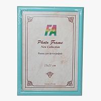 Фоторамка 15х21 Радуга, цвет - голубой (р21 (голубой)) - Фотолаборатория Печатник