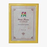 Фоторамка 15х21 Радуга, цвет - желтый (р21 (желтый)) - Фотолаборатория Печатник