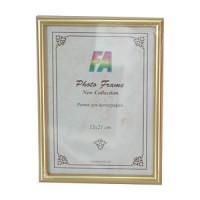 Фоторамка 15х21 Радуга, цвет - золото (р21 (золото)) - Фотолаборатория Печатник