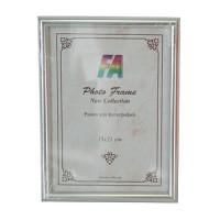 Фоторамка 15х21 Радуга, цвет - серебро (р21 (серебро)) - Фотолаборатория Печатник