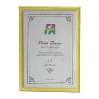 Фоторамка 21х30 Радуга, цвет - желтый (р21х30 (желтый)) - Фотолаборатория Печатник