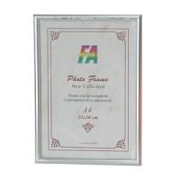 Фоторамка 21х30 Радуга, цвет - серебро (р21х30 (серебро)) - Фотолаборатория Печатник