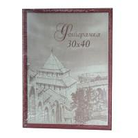 Фоторамка 30х40 Сосна С14, цвет - вишня (с14(вишня)) - Фотолаборатория Печатник