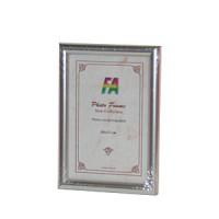 Фоторамка 10х15 Радуга, цвет - серебро (р15 (серебро)) - Фотолаборатория Печатник
