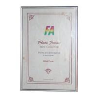 Фоторамка 30х45 Радуга, цвет - серебро (Радуга(серебро)) - Фотолаборатория Печатник