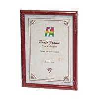 Фоторамка 15х21 Радуга, цвет - красный (р21 (красный)) - Фотолаборатория Печатник