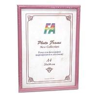 Фоторамка 21х30 Радуга, цвет - розовый (р21х30 (розовый)) - Фотолаборатория Печатник