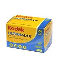 Фотопленка Kodak Gold 400, 24 кадра (арт. KCG400x24) - Фотолаборатория Печатник