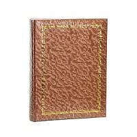 Фотоальбом 15x23 100 фото MPA Elite. 97226 коричневый (арт. 97226 коричневый) - Фотолаборатория Печатник