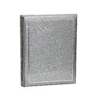 Фотоальбом 20х30 100 фото MPA Elite. 97153 серебро (арт. 97153 серебро) - Фотолаборатория Печатник