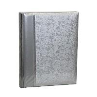 Фотоальбом 20х30 100 фото MPA Elite. 97653 серебро (арт. 97653 серебро) - Фотолаборатория Печатник