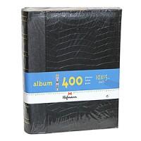 Фотоальбом 10х15 400 фото Hofmann. 1841 черный (арт. 1841 черный) - Фотолаборатория Печатник