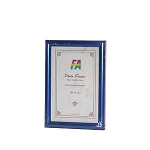 Фоторамка 10х15 Радуга, цвет - синий металлик (р15 (синий металлик)) - Фотолаборатория Печатник