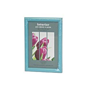 Фоторамка 10х15 Радуга, цвет - голубой (р15 (голубой)) - Фотолаборатория Печатник